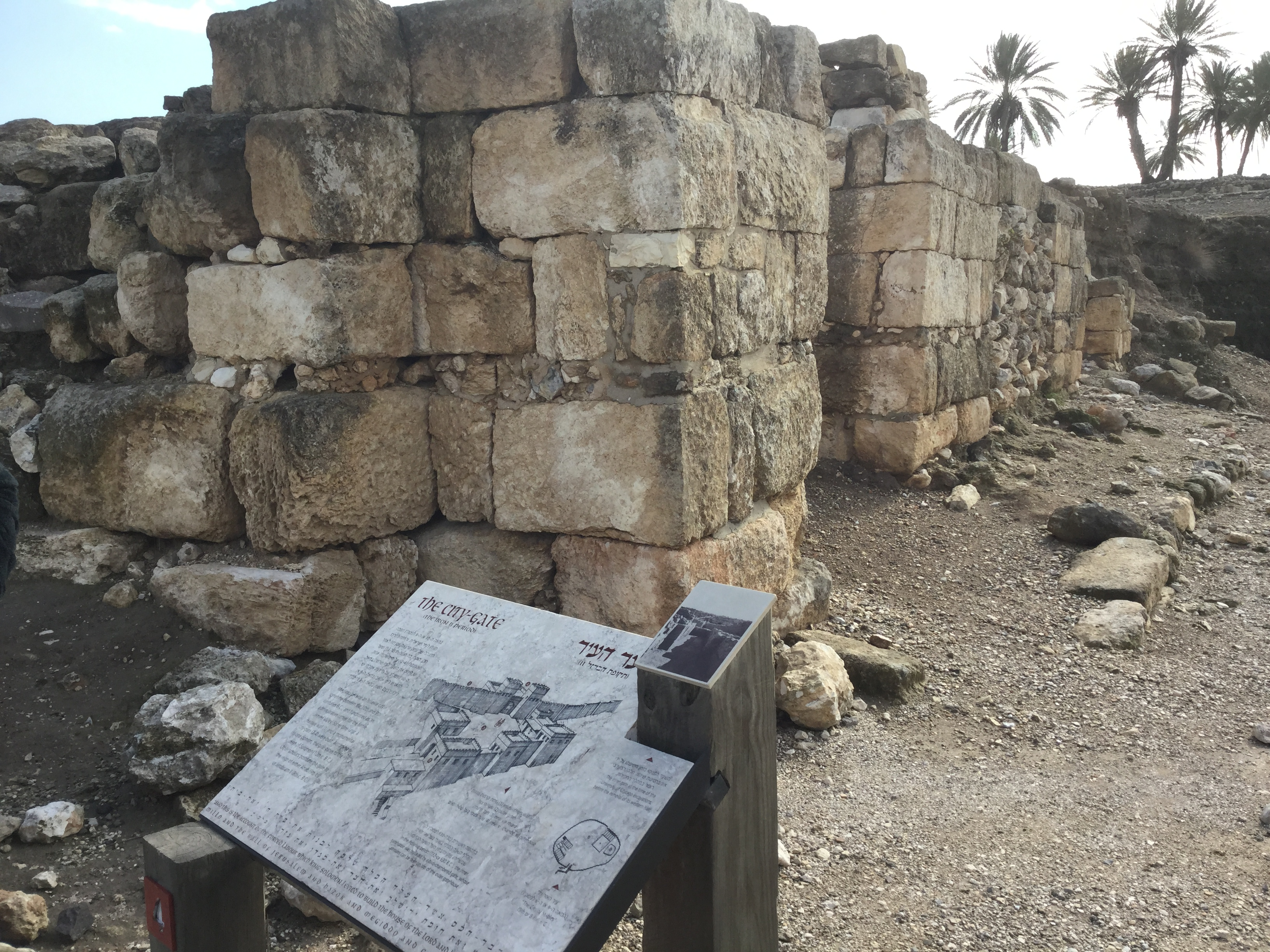 Gate at Megiddo